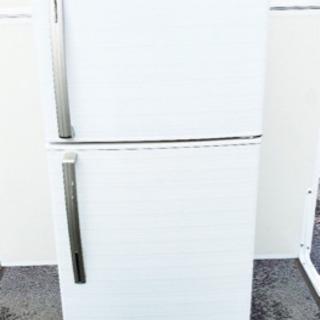 ET912A⭐️ユーイングノンフロン冷凍冷蔵庫⭐️