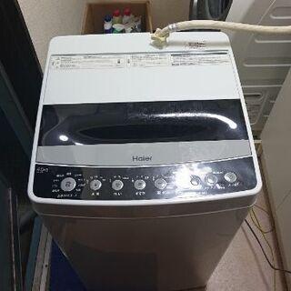 Haier 全自動洗濯機 4.5kg JW-C45D 2019年製