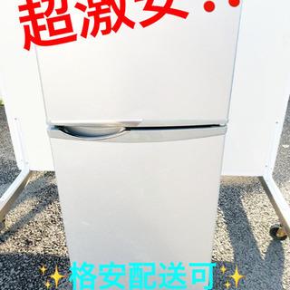 ET916A⭐️SHARPノンフロン冷凍冷蔵庫⭐️