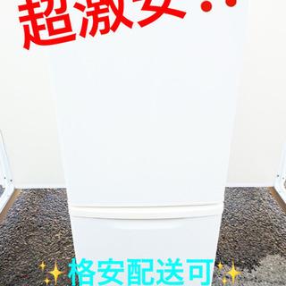 ET917A⭐️Panasonicノンフロン冷凍冷蔵庫⭐️