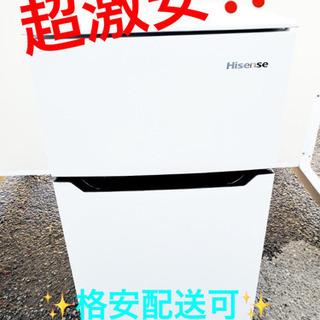 ET919A⭐️Hisense2ドア冷凍冷蔵庫⭐️