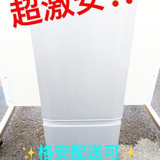 ET923A⭐️三菱ノンフロン冷凍冷蔵庫⭐️