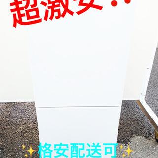 ET924A⭐️ツインバードノンフロン2ドア冷凍冷蔵庫⭐️
