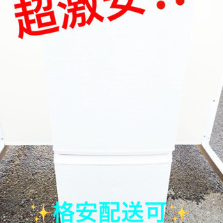 ET925A⭐️SHARPノンフロン冷凍冷蔵庫⭐️