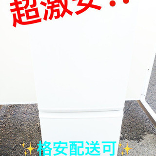 ET926A⭐️SHARPノンフロン冷凍冷蔵庫⭐️