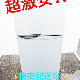 ET927A⭐️SHARPノンフロン冷凍冷蔵庫⭐️