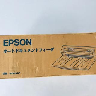 EPSON オートドキュメントフィーダ 新品未使用 エプソン