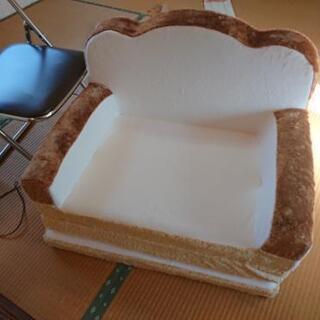 [✨貴重✨]パン型のおもしろソファー(ベッドにもなる)