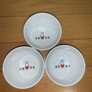 ミッフィー 小鉢 3個