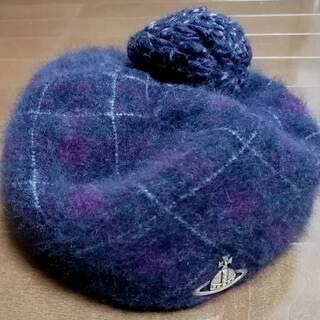 ビビアンウエストウッド ベレー帽