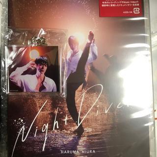 三浦春馬 Night Diver(初回限定盤)アクリルキーホルダー