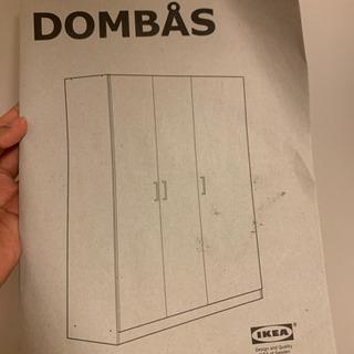IKEAワードローブ - 家具