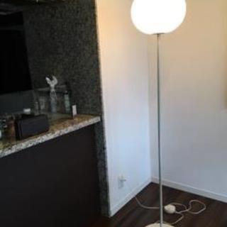 【ネット決済】Flos Light Glo-ball Floor 2