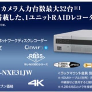 WJ-NX300/8