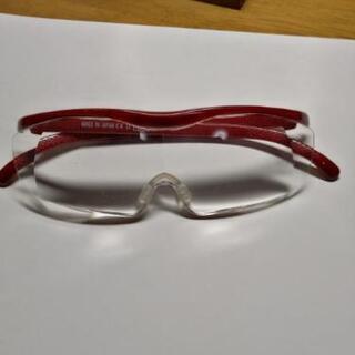 🎉ハズキルーペ(1.85倍)ほぼ新品!!メガネケースあります。
