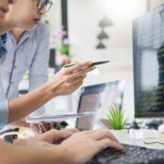 Java、API開発業務