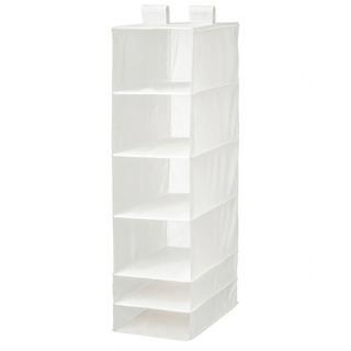 【未開封】IKEA SKUBB スクッブ 収納