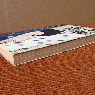 【古本マンガ】近藤ようこ アカシアの道 双葉社 アクションコミックス 1996年 第1刷発行 - 本/CD/DVD