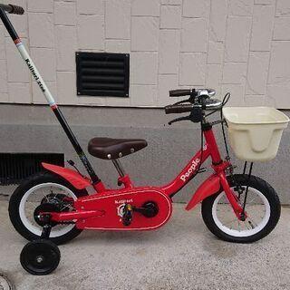 【一旦保留】people子供用自転車