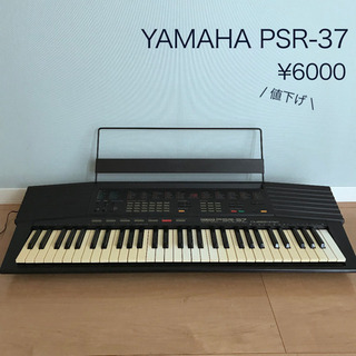 YAMAHA  PSR-37