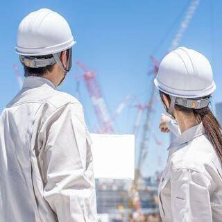 未経験から始められる!施工管理職◎月28万以上可能
