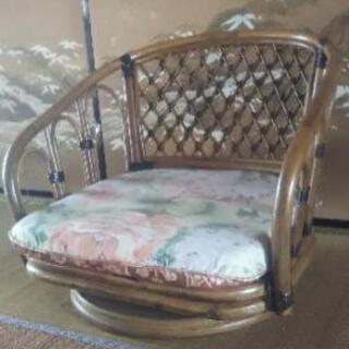 座椅子 籐の回転座イス
