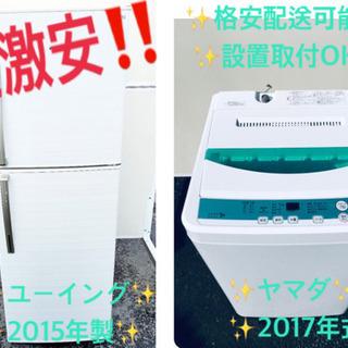 高年式✨送料設置無料✨大型洗濯機/冷蔵庫✨大人気!!