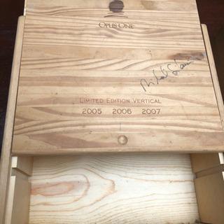 ワイン3本入り木箱 500円