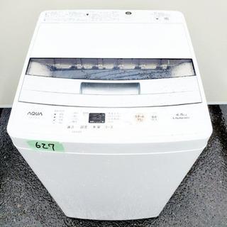 ①✨高年式✨627番 AQUA✨全自動電気洗濯機✨AQW-…