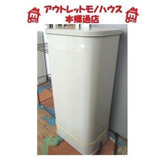 〇 札幌 90Lタンク 灯油タンク ホームタンク 室内用 メーカ...