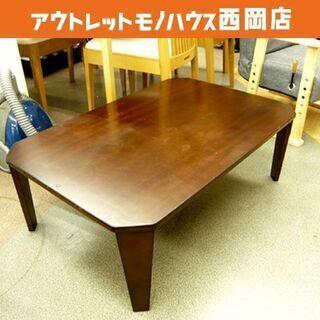 折りたたみテーブル ローテーブル センターテーブル 木製 こげ茶...