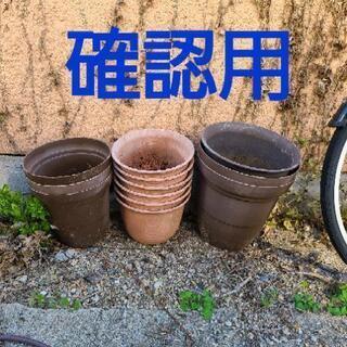 プランター(根菜用、深型など) - 名古屋市