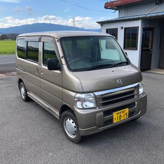平成1 8年式ホンダバモスM 4WD(HM2)16.7万キロ 車...