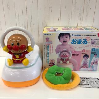 無料!アンパンマン☆おまる☆トイレトレーニング☆補助便座、…