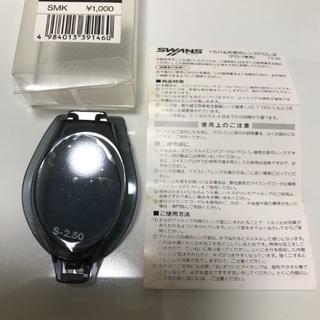 204、SWANS  FO-1専用度付レンズ  FCL-2 - 岡山市