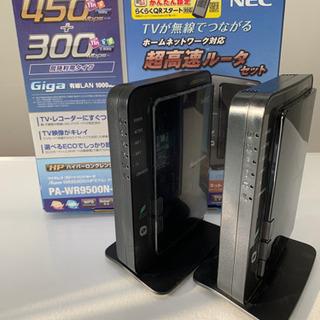 wifi コンバーターセット