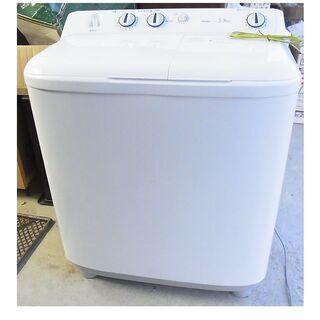 ハイアール 2槽式洗濯機 JW-W55E 5.5kg 2016年製