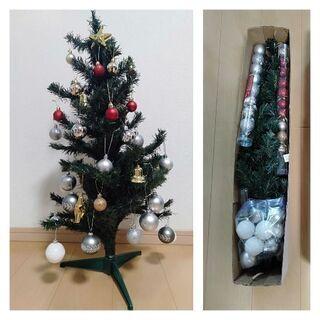 ★クリスマスツリー 90cmオーナメント付 Xmas Chris...