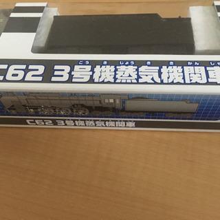 希少 プラレール C62 3号機蒸気機関車 プラレール博限定品