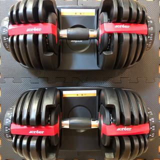 美品☆使用回数少☆可変式ダンベル2個セット 片方2.5kg〜24kg