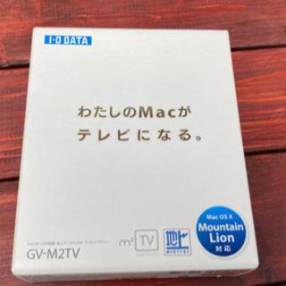 わたしのMacはテレビになる IODATA GV-M2TV
