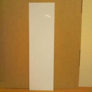 〇プラ板(タテ約25.8㎝×ヨコ約7.3㎝厚さ約1㍉)1枚25円