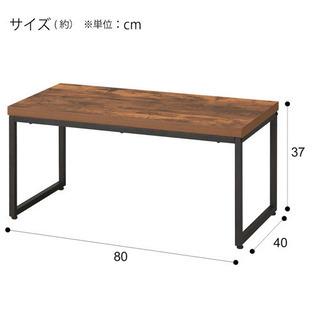 ニトリ センターテーブル 緊急値下げ❗今だけ‼️