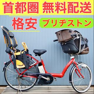 格安⭐️🔴首都圏無料配送🔴 電動自転車 ブリヂストン アンジェリ...