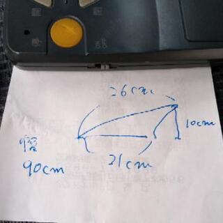[配達無料][即日配達も可能?]ラバーステップ2個セット 段差解消用 乗り上げラクラク - 売ります・あげます