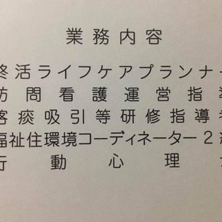 【人付き合いにお悩み相談】