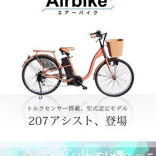 大人気イベント第2弾【26インチ電動アシスト自転車 】39800...