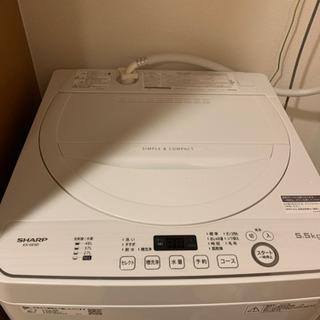 洗濯機 ※受け取りに来ていただける方
