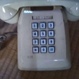 懐かしのボタン電話