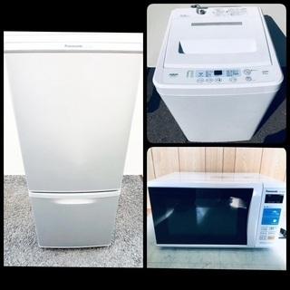 🎈激安セール中‼️冷蔵庫・洗濯機の単品購入大歓迎💡一度ですべて揃...